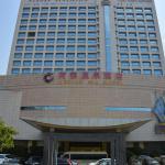 Kunming Herton Spa Hotel, Kunming