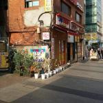 Mong Motel, Seoul