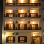 Ellopia Hotel, Loutra Edipsou