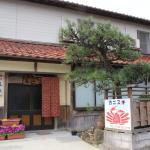 Minshuku Oe,  Kyotango