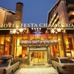 Hotelbilder: Hotel Festa Chamkoria, Borovets