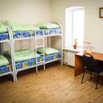 Hostel Bulvar, Saratov