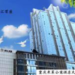 Chongqing Milai Hotel Apartment, Chongqing