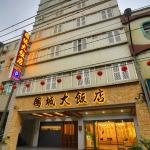 Guo Chen Hotel, Luodong