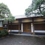 Atami Sekitei,  Atami