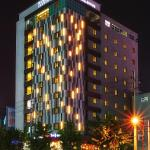 Ulsan City Hotel,  Ulsan