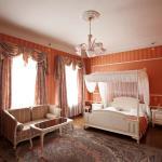 Sergievskaya Hotel,  Nizhny Novgorod