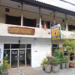 Dokkret Guesthouse,  Vientiane