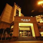 Xichang Minshan Hotel,  Xichang