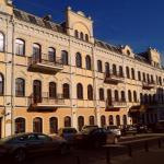 Garni Hotel,  Minsk