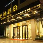 Park Lane Hotel Foshan Shunde Lecong Branch,  Shunde