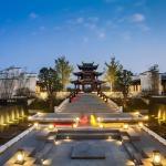 Hotel Pictures: Yurun Hanyuelou Villa Resort, Huangshan