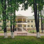 Hotel-Zapovednik Lesnoye,  Nedelnoye