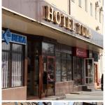 Tula Hotel, Tula