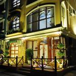 Raimi Hotel, Zhangjiajie