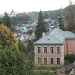 Ubytovanie Marína,  Banská Štiavnica