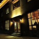 Hotel Pictures: Tseten Wangmo Resort, Shangri-La
