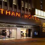 Nathan Hotel, Hong Kong