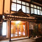 Hatsunoyu, Yamanouchi