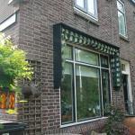 B&B Rentmeester, Amstelveen