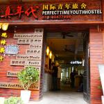 Perfect Time Youth Hostel, Chongqing