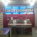 Apartments Loft 28, Vladivostok