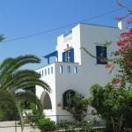 Mavromatis Studios, Naxos Chora