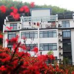 Xigu Resort - Huangshan, Huangshan Scenic Area