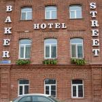 Baker Street Hotel, Nizhny Novgorod