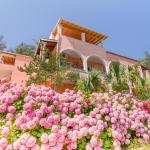 Evergreen Apartments, Agios Gordios