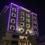 Landmark Suites - Prince Sultan,  Jeddah