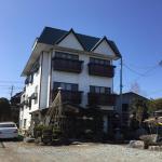 Guesthouse Hiiragi, Yamanakako