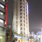 Centurion Hotel Ikebukuro, Tokyo