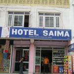 Hotel Saima, Srinagar
