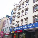 Hotel Good Palace, New Delhi
