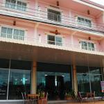 BB House Hotel,  Nong Khai