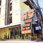 PC Place Pattaya, Pattaya North
