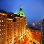Fairmont Peace Hotel On the Bund, Shanghai