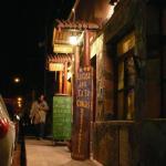 Hotelbilleder: La Casa del Tata, Maimará