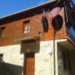 Of Apart & Aile Pansiyonu,  Uzungol