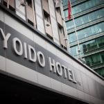 Yoido(Yeouido) Hotel, Seoul