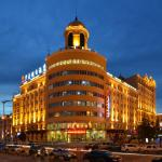 Romantic Holiday Hotel, Manzhouli