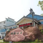 Hotel Pictures: Junlai Yinxiang Shanshui Hotel, Qingyang