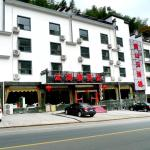 Hotel Pictures: Yunhailou Hotel, Huangshan Scenic Area