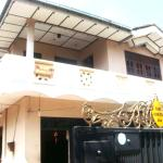 Randi Homestay In Negombo, Negombo