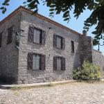 Assos Biber Evi (Chilli House),  Behramkale