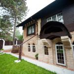 Guest House Nemetskiy,  Zheleznovodsk