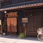 Guesthouse Naramachi,  Nara