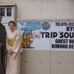 Trip Sound, Kyoto