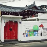 Carpe Diem Hostel, Jeonju